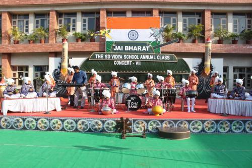 Annual Class Concert Grade VII