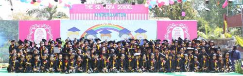 GRADUATION CEREMONY GRADE UKG