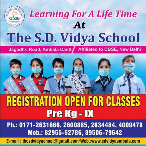 Admission Open for Session 2021-22